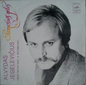A. Jegelevičius - įvairiapusis menininkas: kompozitorius, atlikėjas, rašytojas. Asmeninio archyvo nuotr.