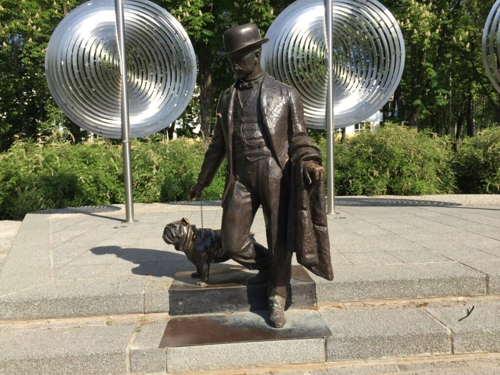Kuriant parką aktyviai dalyvavo ilgametis miesto meras Pavelas Dubrovinas, kurio vardu jis ir pavadintas.