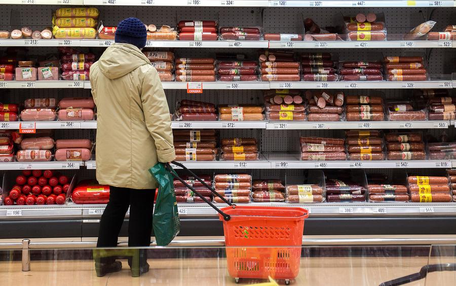 Auchan hypermarket in Nizhny Novgorod, Russia