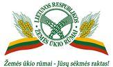 zur,žūr,logo