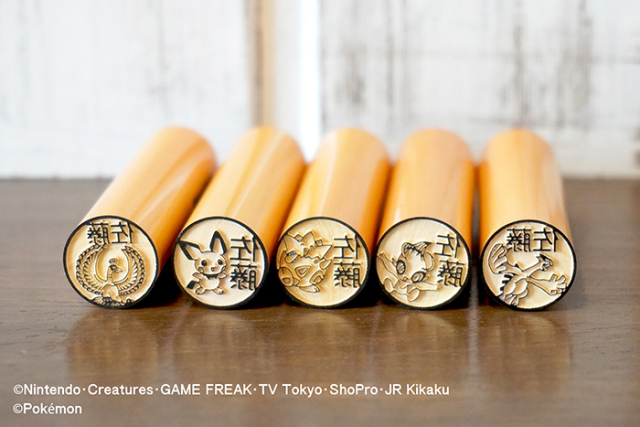 pokc3a9mon-hanko-seals-pikachu-johto-japan-anime-video-games-japanese-legal-signature-seals-cool-cute-kawaii1